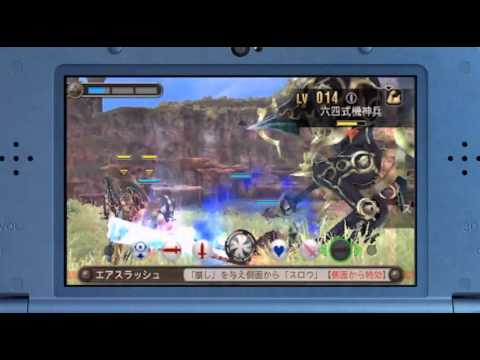 Xenoblade Chronicles 3DS Reveal Trailer!