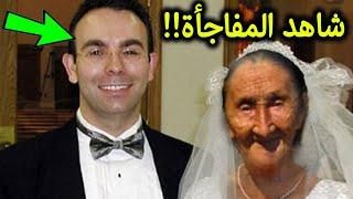 مسلم تزوج من امرأه عجوز وعند الطلاق اكتشف معجزة كبيرة جداً جعله يبكي طول حياته !!