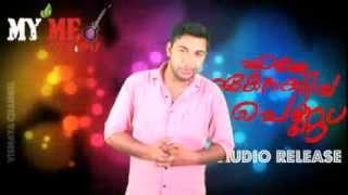 Enne Ekanakiya pennu MP3 Release Telecast Promo | Singer | Saleem Kudathoor | Kollam Shafi | etc...