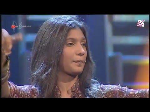 Bulerías. Bulería Multimedia. Soniquete. 2010