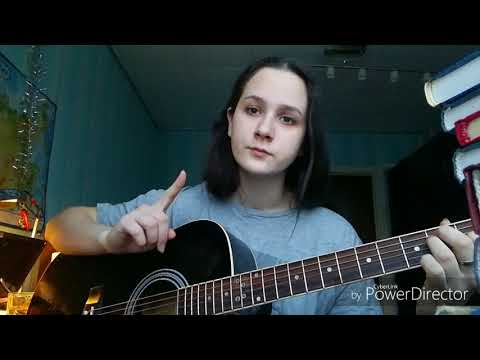 Видео: «УРА, МЕНЯ НИКТО НЕ ЛЮБИТ» - БЫДЛОЦЫКЛ (разбор на гитаре)