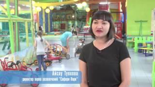 Сафари Парк Саратов - парк развлечений для детей!