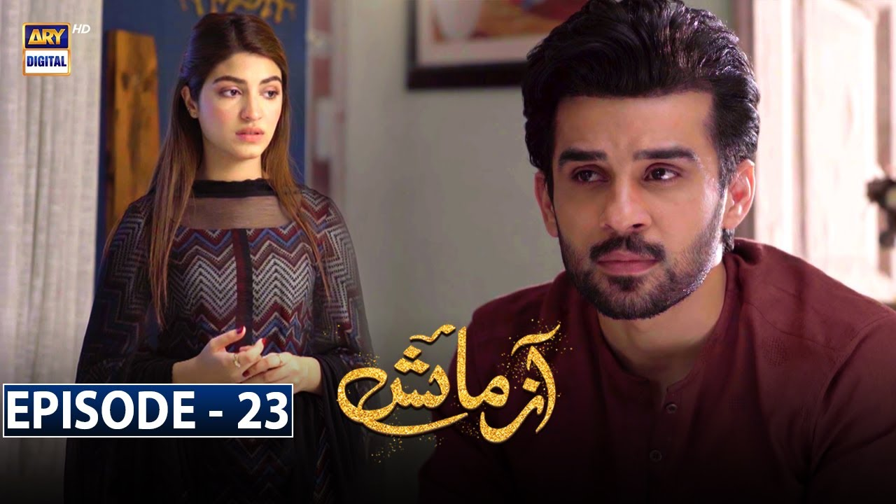 Download Azmaish Episode 23 [Subtitle Eng] - 6th August 2021 - ARY Digital Drama