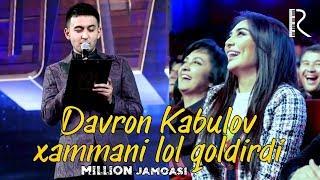 Million jamoasi - Davron Kabulov xammani lol qoldirdi