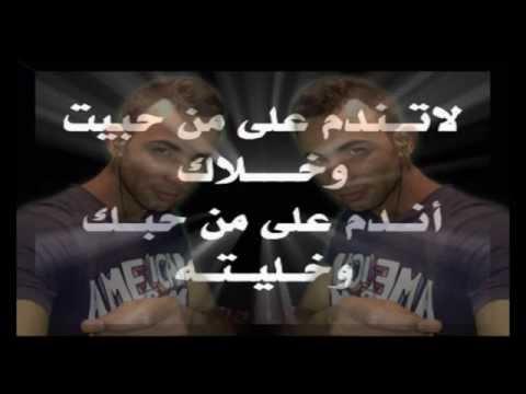 aghani hazina love
