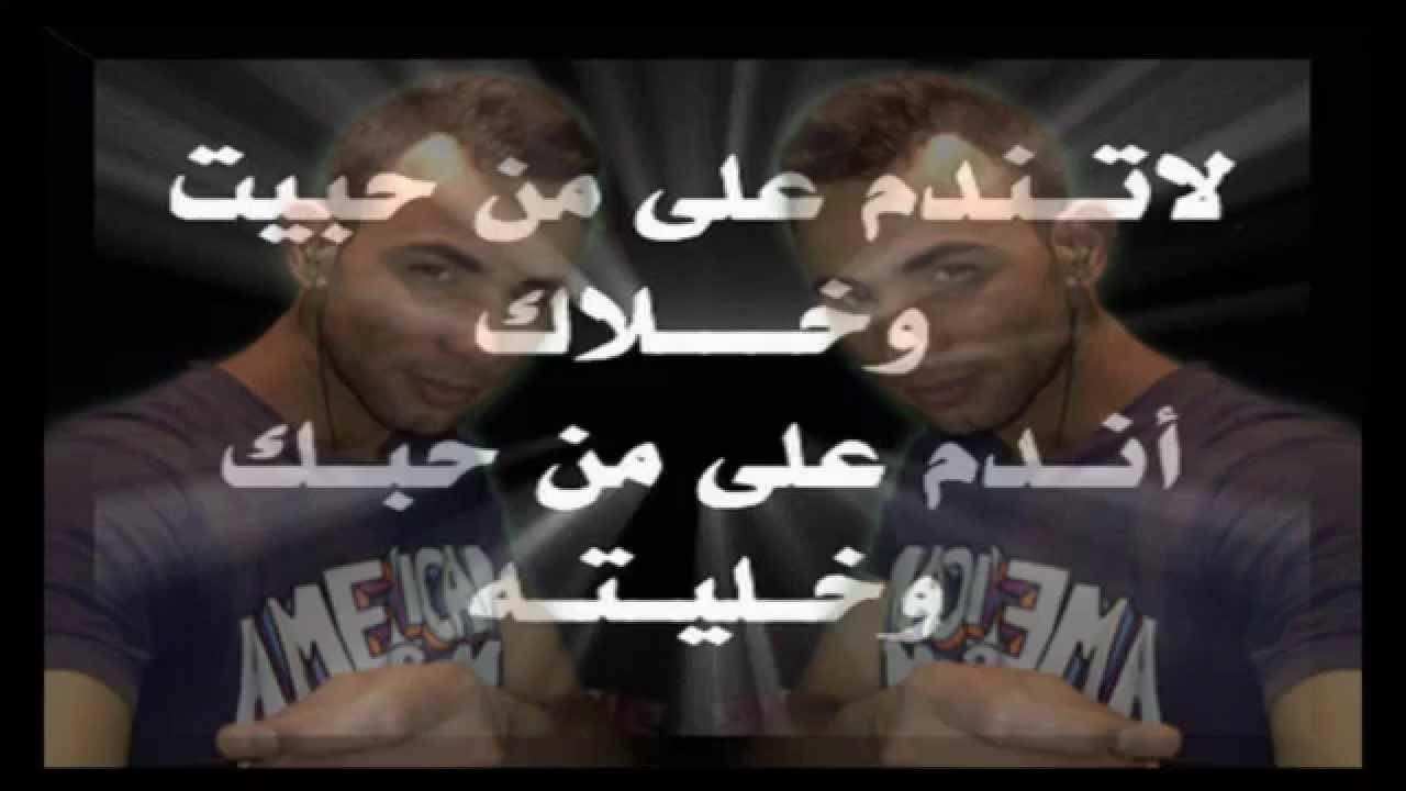 aghani 3arabiya