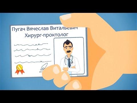 Проктолог - врачи проктологи в Казани. Запись на прием