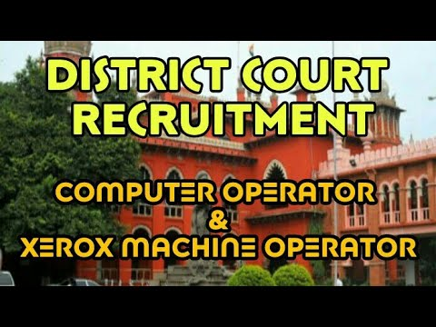 District Court Recruitment 2018 - Computer Operator & Xerox Machine  Operator