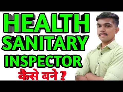 Sanitary Inspector Kaise Bne All Information PDF