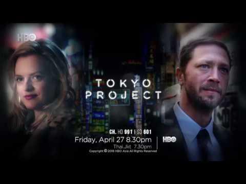 """Tokyo Project"" hadir di HBO 27 April 2018"