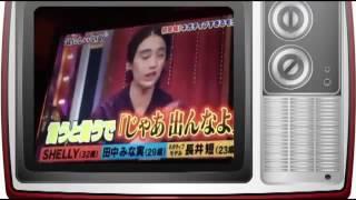 チャンネル登録お願いします☆ もっと面白いのはこちら⇒ □長井短 . チャ...