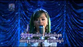 ឌឹបៗអ៑ូយ 【ឱក សុគន្ធកញ្ញា】RHM VCD Karaoke