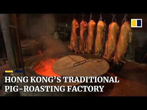 Hong Kong's last firewood pig-roasting factory