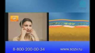 видео GEZANNE