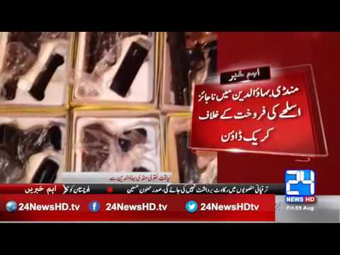 24 Breaking : Mandi Bahauddin , police crackdown against illegal weapons
