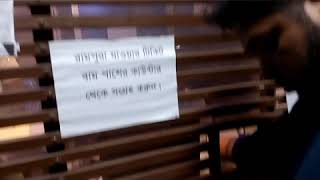 Hatirjheel to Gulshan-01 travel by water taxi।।Vlog-02।।AounG SeN।