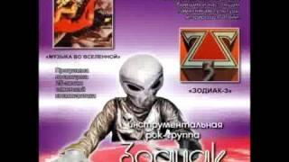 """ZODIAC ""  - Provincial Disco"