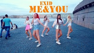 [KPOP IN PUBLIC] EXID(이엑스아이디) - ME&YOU dance cover by Divine