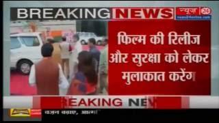 Amid Row Over Karan Johar Film, Producers To Meet Rajnath Singh