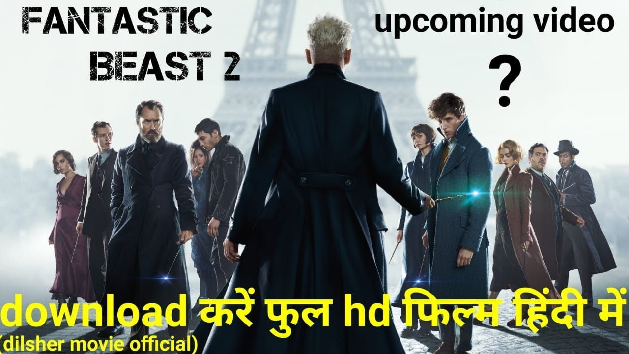 27+ Fantastic Beasts And Where To Find Them Download In Hindi Dubbed PNG
