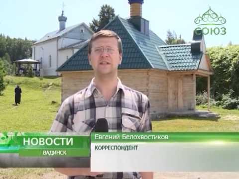 Тихвинский мужской монастырь города Вадинска