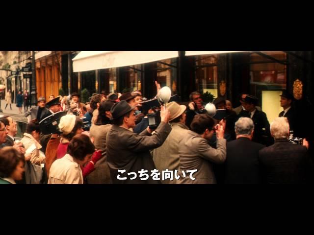 映画『グレース・オブ・モナコ 公妃の切り札』特報映像