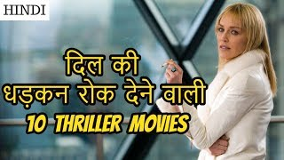 Top 10 Best Thriller Movies Of Hollywood | In Hindi