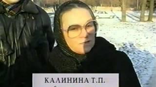 Сожжённых ленинградцев велено забыть. Документальный фильм  2005 года.