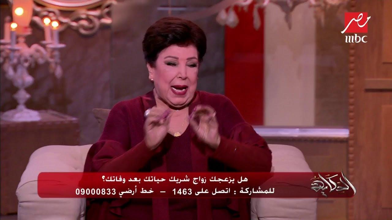 عمرو أديب: عمري ما عزيت واحد صحبي في مراته.. ورجاء الجداوي ترد