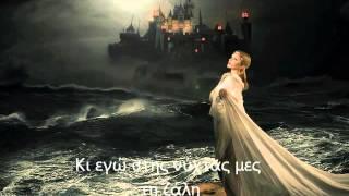 """""""Στο Πέπλο της Νύχτας 2"""",Vicky Kostenas,Amadeus+Roxanna,Love in Sicilia"""