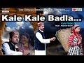 Latest Pahari Video Song 2018 | KALE KALE BADLA | Himanshu Sharma