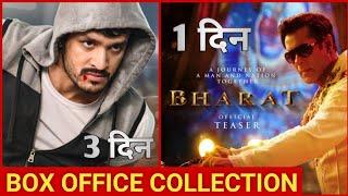 Mr Majnu Box Office Collection Day 3 | Salman Khan Bharat Movie Box Office Collection Prediction