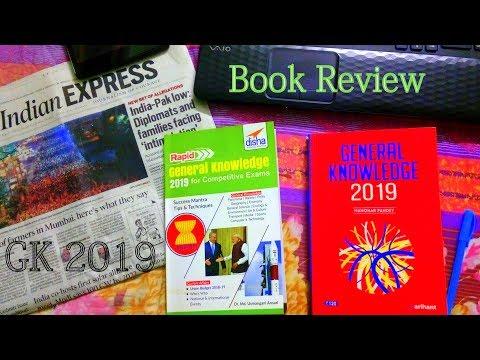 General Knowledge 2018-2019 | Arihant Manohar Pandey | Disha