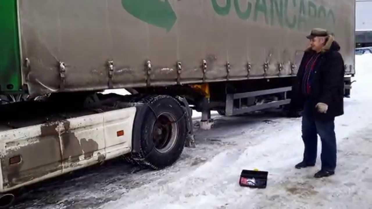 Колёса — бесплатные объявления о продаже новых и бу грузовиков man в казахстане. Лучшие предложения и цены на man в казахстане.