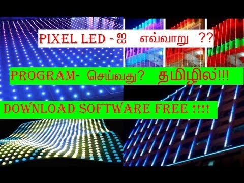 How to Programming(pixel led ) and download and use LED EDIT 2018 !! FOR  TAMIL !!