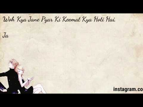 Bewafa Shayari || Hindi Shayari || Sad Shayari | Shayari For Boys