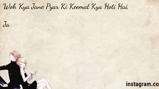 Bewafa Shayari || Hindi shayari || sad shayari | Shayari for Boys
