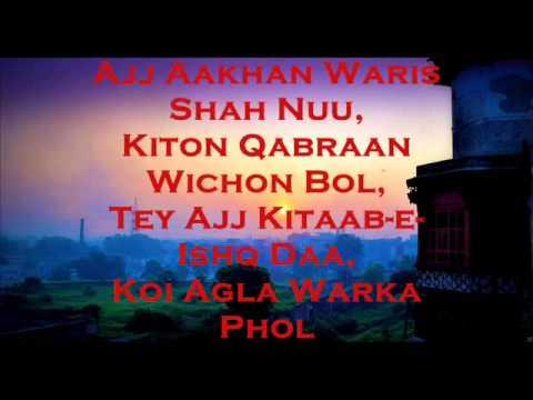 POWERFUL  - Aaj Aakhan Waris Shah Nu (Amrita Pritam) - narrated by Gulzar
