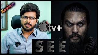 Apple TV PLUS SEE Starring Jason Momoa Review(Non Spoiler + Spoiller)