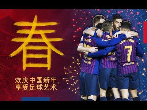 ec27566b4 Piłkarze FC Barcelona zagrają w wyjątkowych koszulkach w El Clasico - Sport