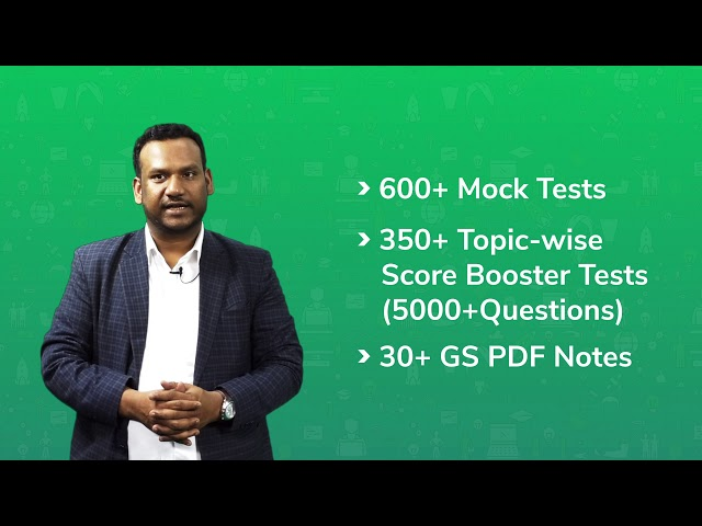 Know what is SSC 2019 Plus Pack!