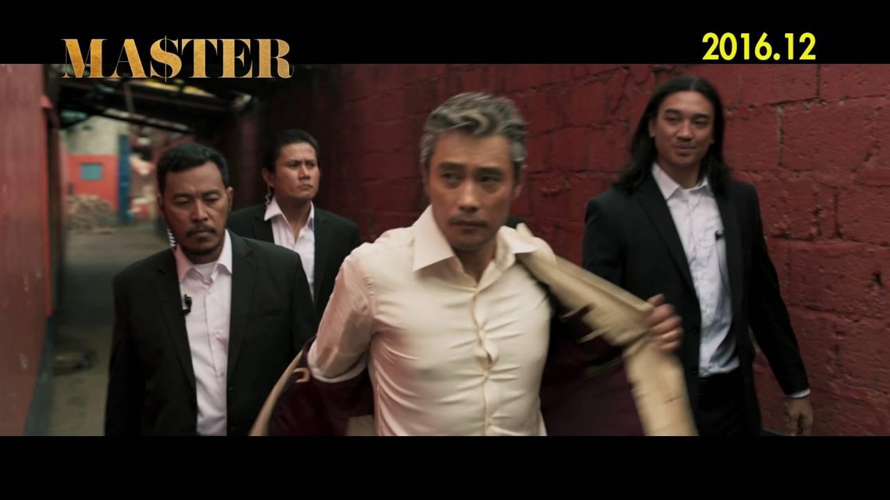 《Master》香港版電影預告 - YouTube