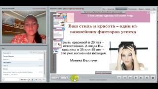 видео Сама себе косметолог