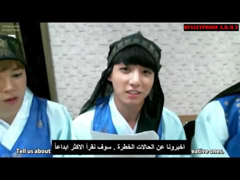 BTS a Little Dangerous Chuseok Naver Starcast  Arabic Sub BPA