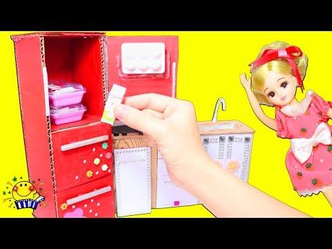 リカちゃん   冷蔵庫を手作り♪ダンボールとグルーガンでDIY♪メルちゃんスーパーでお買い物ごっこ♪リアルレジでお会計♪fridge diy  おもちゃ たまごMammy