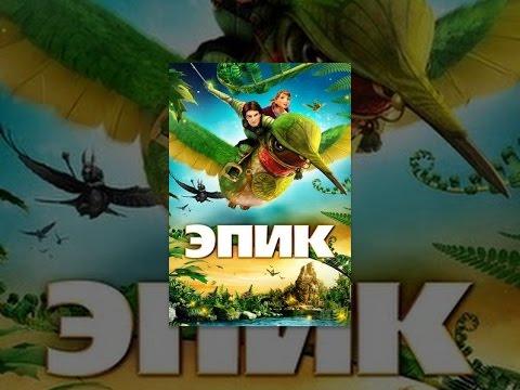 Фильм ШИТ 2016. Боевик, Фантастика.