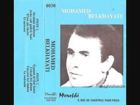 "Mohamed Belkhayati , "" Ayemi m'chate khsara"" 60's"