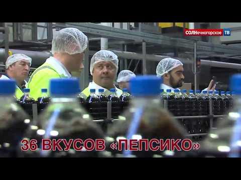 Владимир Слепцов посетил с рабочим визитом PepsiCo