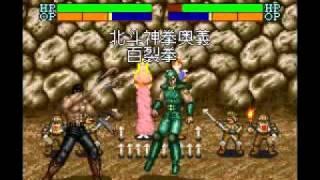 SFC Hokuto no Ken 7 - Rei's Theme