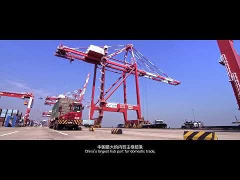 【Let's Guangzhou】2019 IAPH World Ports Conference launched